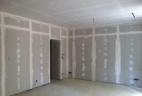 pose de plaque de pl tre placo au plafond les tapes r ussir sa r novation. Black Bedroom Furniture Sets. Home Design Ideas